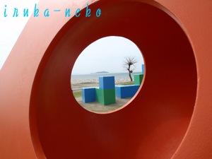 20110407uumi