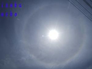 20110417niji_2