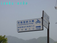 20110504skanban