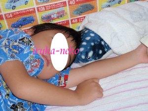 20110904oki