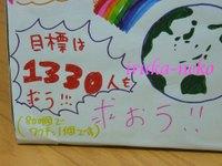 20110907hako