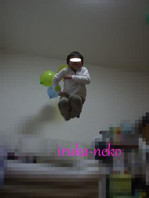 20120211hu1