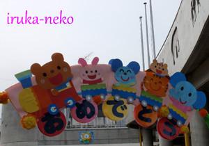 20120317so3