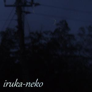 20120602ho1