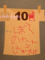 201207chibi