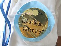20130710ba_2