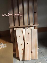 20131129moku