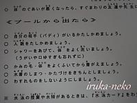 20140610su