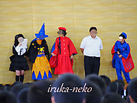 20140926bu2