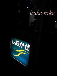 20150104ki5