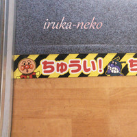 20150104ki6