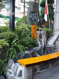 20150921ashiyu8