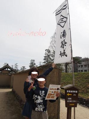 201604hanami_4