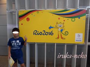 20160813odekake5