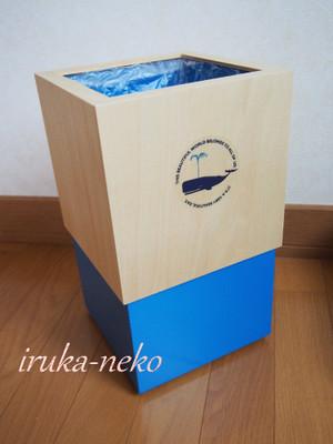 20160909hako