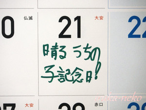 20161021ha2